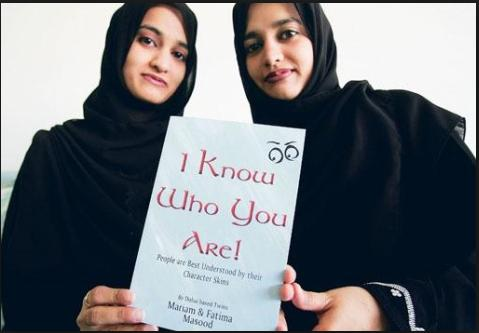 Book review : I Know Who You Are by Mariam & Fatima Masood..