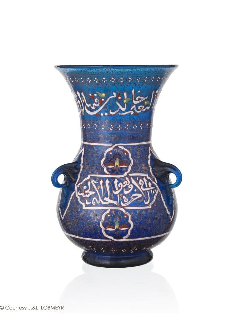 2.1 Small Mosque Lamp Resized 768x1024 7625097
